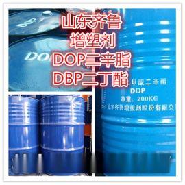 邻苯二甲酸二丁酯DBP 环保增塑剂