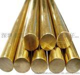 厂家直销c2200耐腐蚀黄铜棒 高强度黄铜工业棒