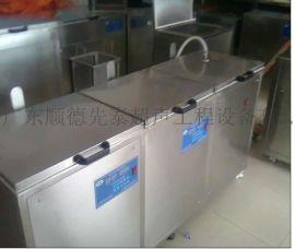 五金零件全自动超声波清洗机,五金除油除蜡超声波清洗机生产厂家