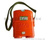 ZYX60隔绝式正压氧气自救器ZYX45