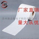 白色工业擦拭纸大卷擦拭布无尘纸
