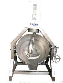 熬糖搅拌行星搅拌锅   块状古方红糖蒸煮搅拌夹层锅