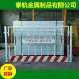 洛陽基坑護欄生產廠家 臨邊安全防護欄電梯井防護門