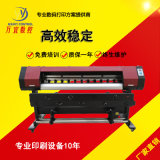 车贴墙纸背胶打印机  海报招牌印刷机 室内外广告喷绘机