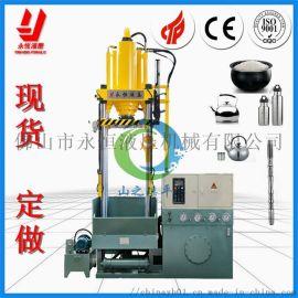 水胀形液压机 杯壶成型机 液压水涨机 水涨形油压机 工厂定做