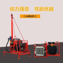 分体式地质勘探山地钻机厂家 四川页岩层潜孔山地钻机