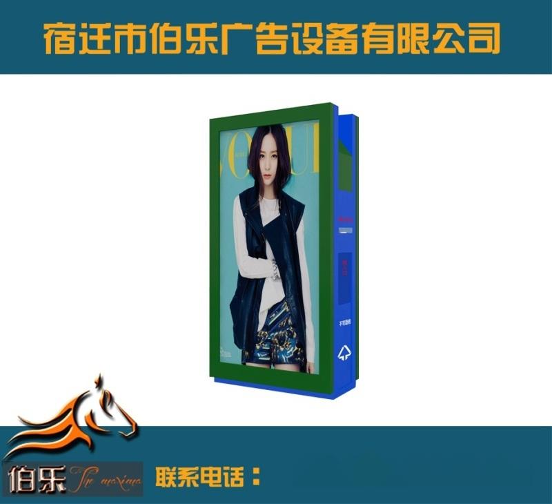 《供应》广告垃圾箱制作灯箱、广告垃圾箱设计