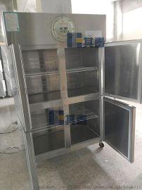 四门不锈钢BL-L880CDB防爆冷藏冷冻冰箱