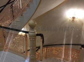 纯铜系列 新中国风室内楼梯护栏雕刻镂空花格工艺
