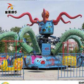 商丘童星游乐设备 大章鱼新型新型游乐设备供应厂家