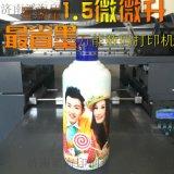 个性定制酒瓶酒盒打印机酒瓶旋转打印uv机