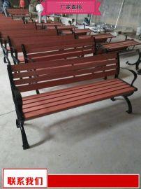 室外等候椅售后保证 售价公园小区公共座椅