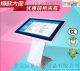 北京远见10.4寸广告机可定制,10年电子经验