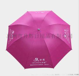 供应惠州礼品雨伞,广告雨伞定制,太阳伞印刷logo