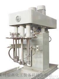 立式三轴多功能搅拌机 硅酮密封胶设备混合机