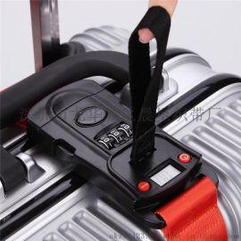 CTZD厂家定做电子秤称重行李带 行李箱称重打包带