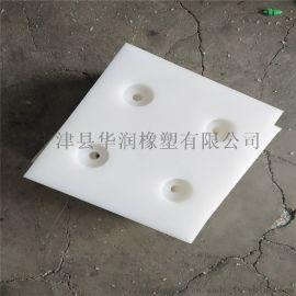 河北PE塑料板供应商PE塑料板厂家直销