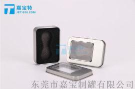 电子产品U盘包装铁盒开窗五金小配件包装铁盒
