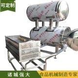 強大機械出售山藥專用水浴式高溫高壓殺菌鍋
