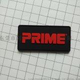 PVC字母胶章挂牌 精品服装PVC标贴厂家