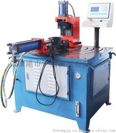 厂家直销冲弧机优质供应商售后服务