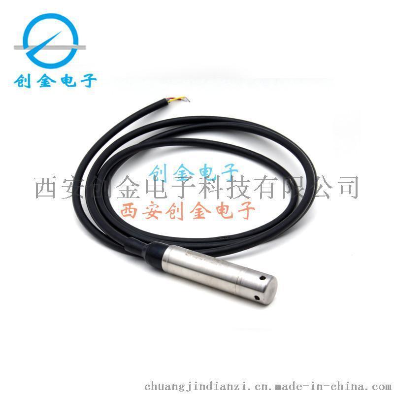 CJBHT-I溫度液位一體式變送器 投入式液位計廠家直銷