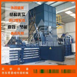 东莞打包机 大型液压打包机 全自动+输送带打包机