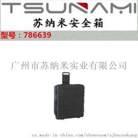 苏纳米786639大型智能物流运输箱