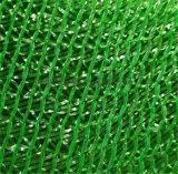 固安加密绿化覆盖防尘网厂家直销