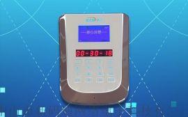 西奥智能消费机I6语音TCP/IP挂式IC卡消费机