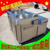 诸城电动灌肠机不锈钢液压广东腊肠灌肠机