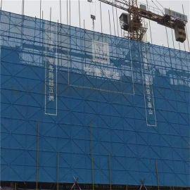 外架立面钢板网A确山外架立面钢板网厂家直营