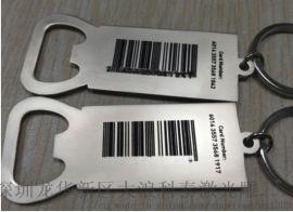 深圳激光打标加工金属塑胶LOGO镭雕刻字加工中心