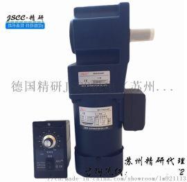 精研JSCC电磁制动电机 100YB200GV22