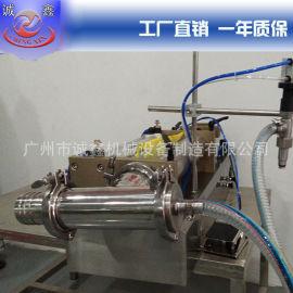 直销瓶子灌装机 半自动小型液剂灌装机械