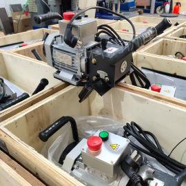 电动坡口机SKF-15A手提式平板铣边机方管倒角机