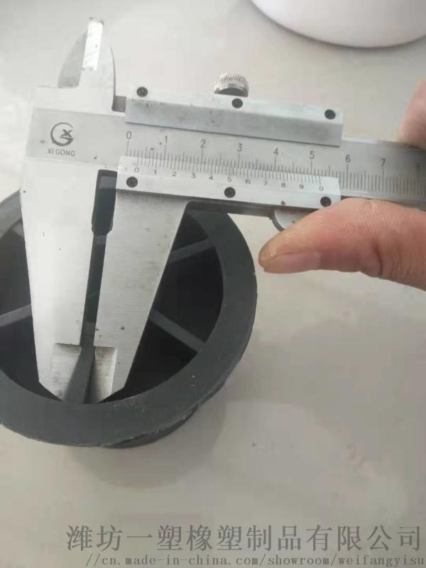 3英寸塑料堵头 76塑料堵头 加强型