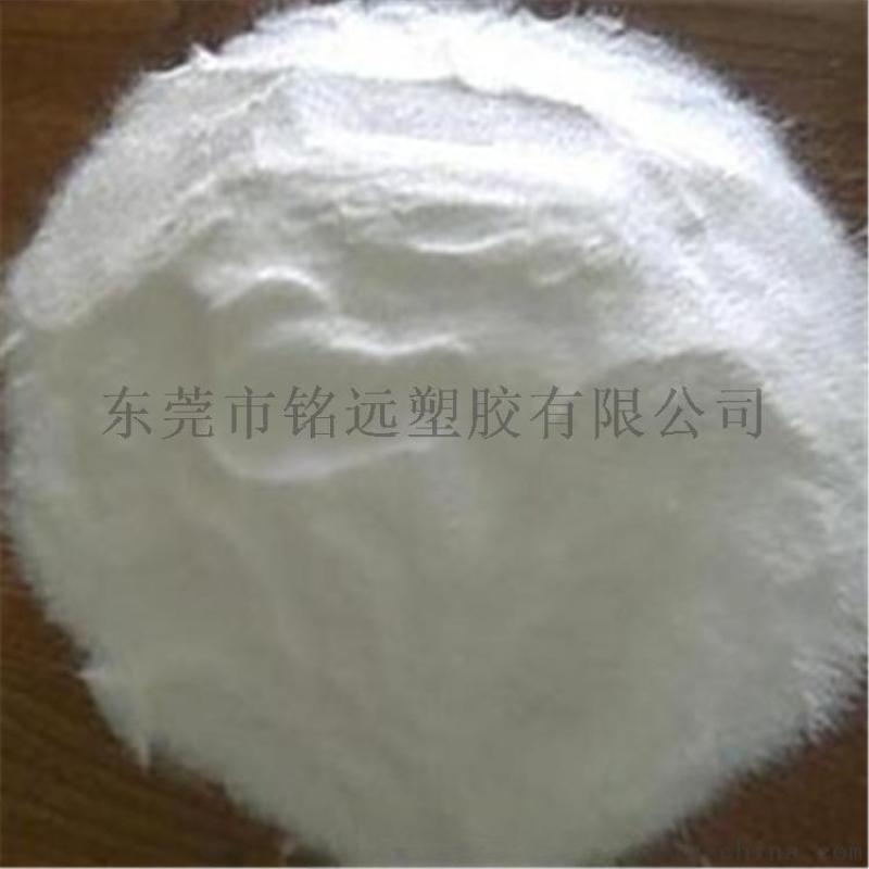 PET粉末材料 耐蠕變性 PET EKX105