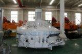 耐火材料混料机专用专业混制设备规范设施