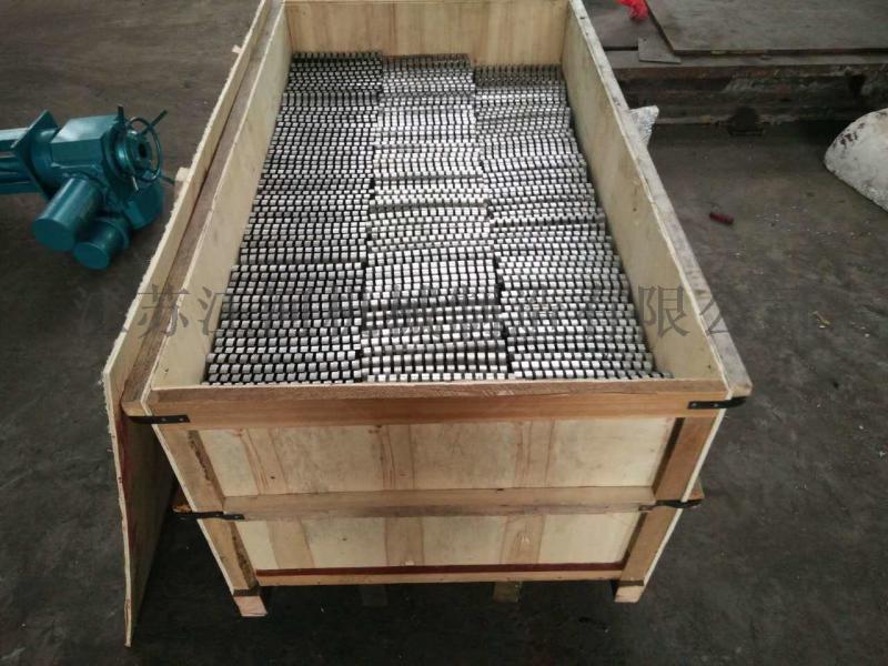 防護瓦防磨瓦 防磨罩對稱梳形防磨蓋板 江蘇江河機械