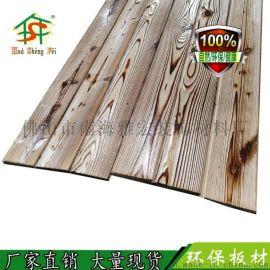 碳化木免漆实木板 桑拿板扣板 装饰板材 广东生产