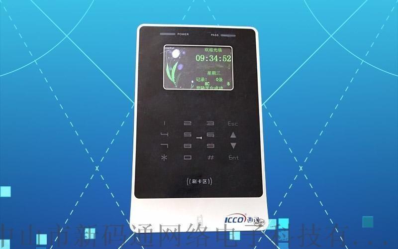 西可IC卡TCP/IP通信考勤机i8CT