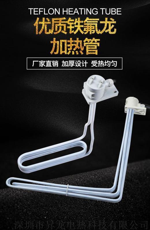 中温电热管 氟塑料发热管 螺旋型
