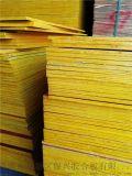 胶合板建筑模板 覆膜板
