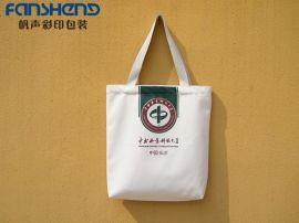 河南棉布袋厂家 郑州布袋子定做公司 帆布袋加工