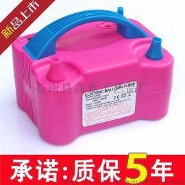 厂家直销电动打气筒便捷气球泵气球 充气泵