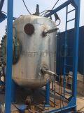 超声波液体空化设备_化学反应加速器