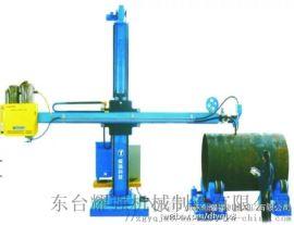 压力容器设备 自动化焊接设备 生产厂家直销供应HJ5050自动焊接操作机