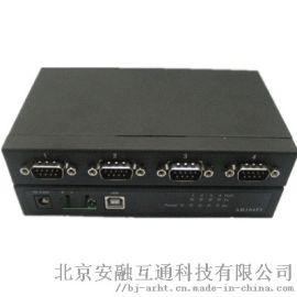 USB多串口轉換器 USB串口