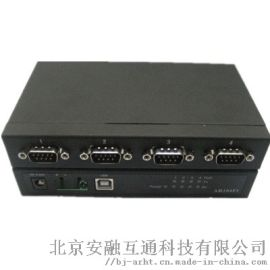USB多串口转换器 USB串口
